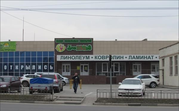 ТЦ Стройка