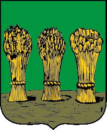 Герб Пензы