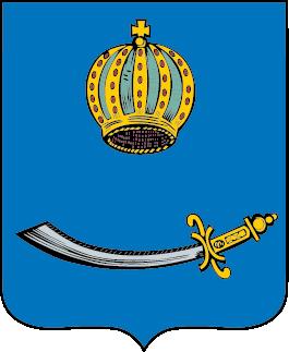 Герб Астрахани