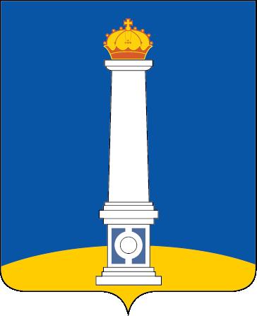 Герб Ульяновска