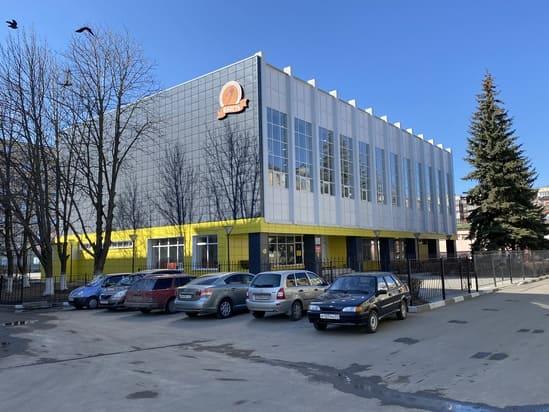 Старый оскол .спортивная школа Юность