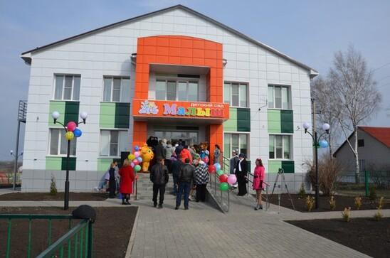 МБДОУ «Детский сад «Малыш»