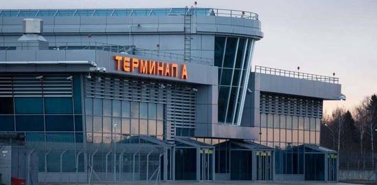 Аэропорт Шереметьево Терминал А