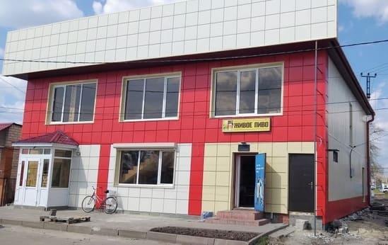 Магазин Курская