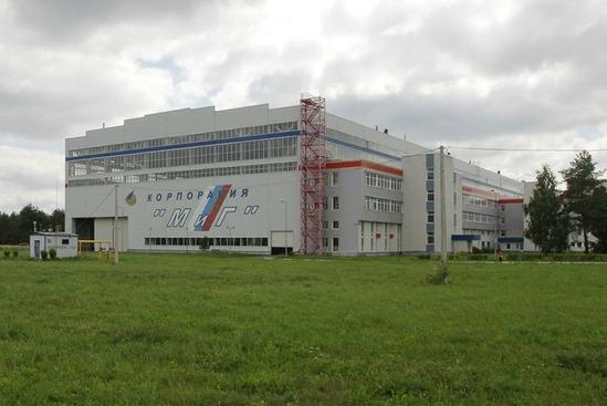 Завод МИГ